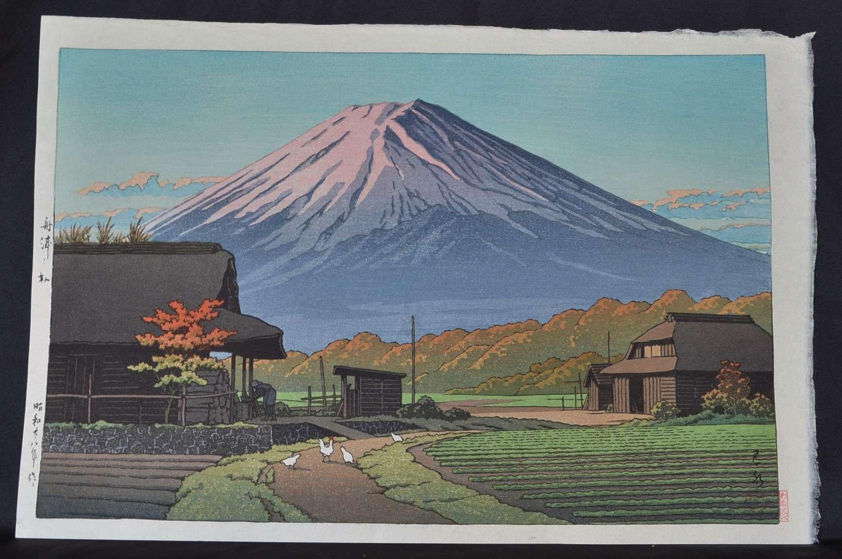 KAWASE HASUI: #P1813 AUTUMN AT FUNATSU, NEAR LAKE KAWAGUCHI