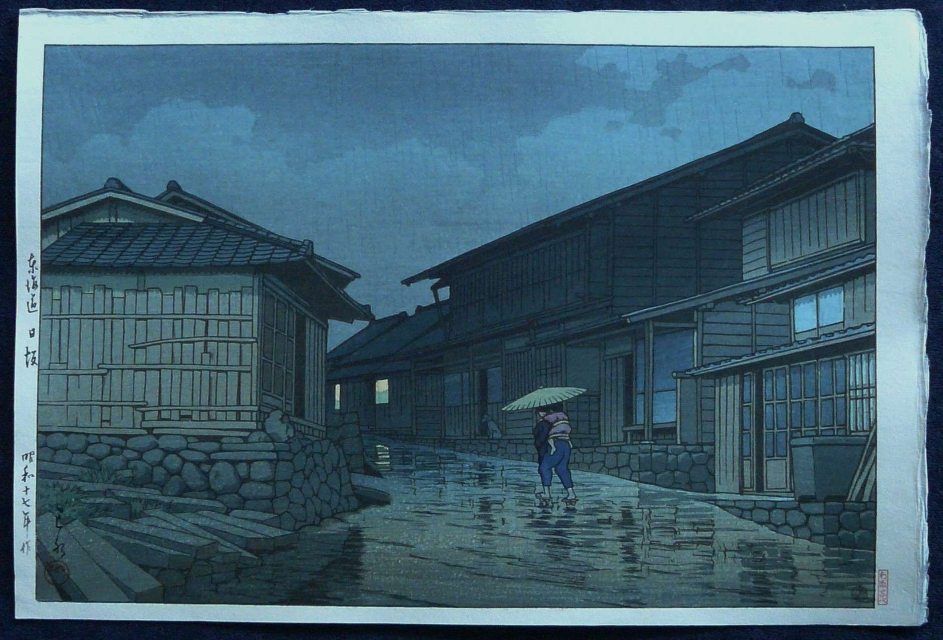 KAWASE HASUI: #P3430 RAIN AT NISSAKA