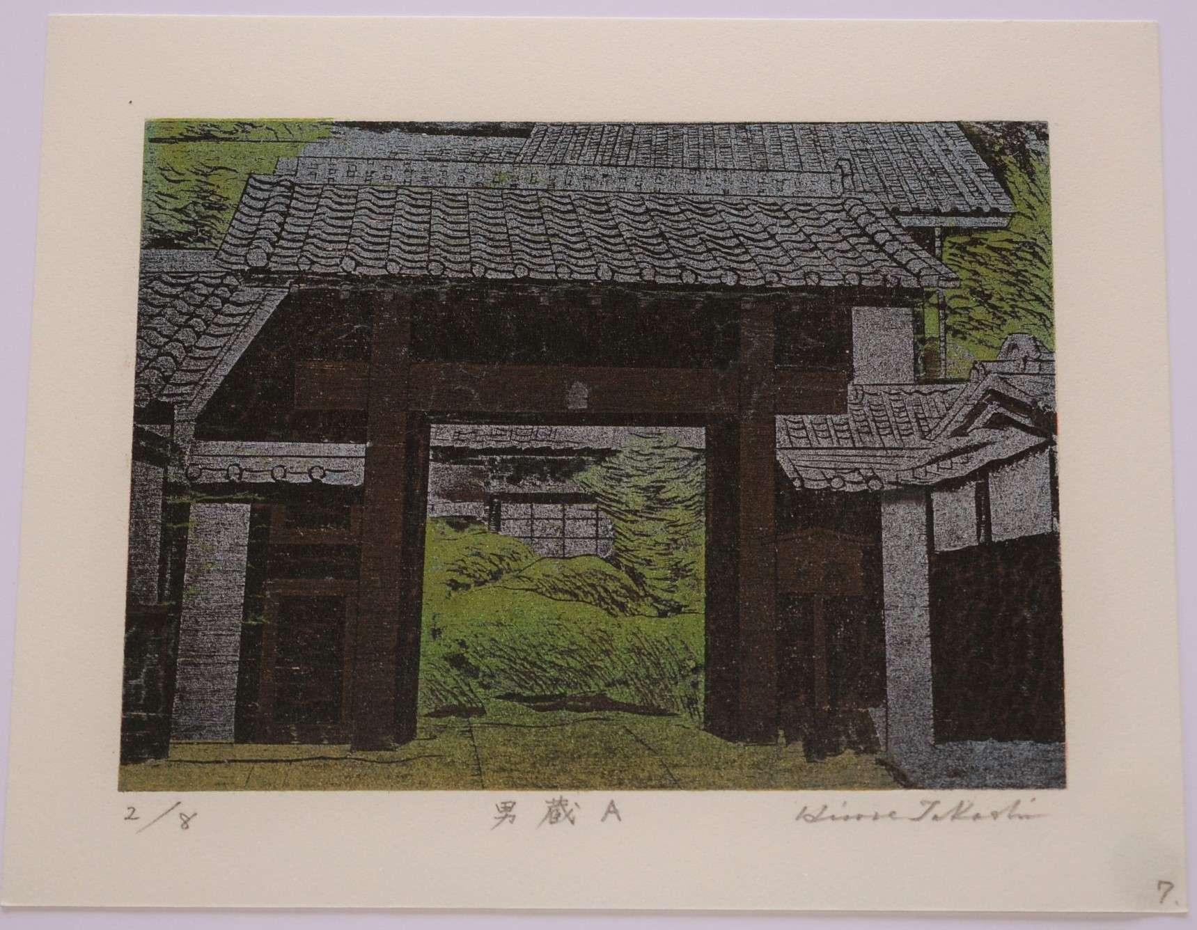 Takashi Hirose: #P4515 OTOKO GURA - STORE HOUSE