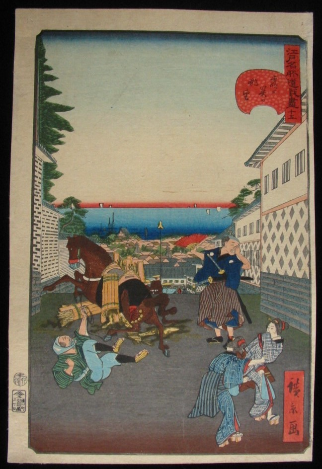 UTAGAWA HIROKAGE: #P1721 INCIDENT AT KAMSUMIGASKI (1859)