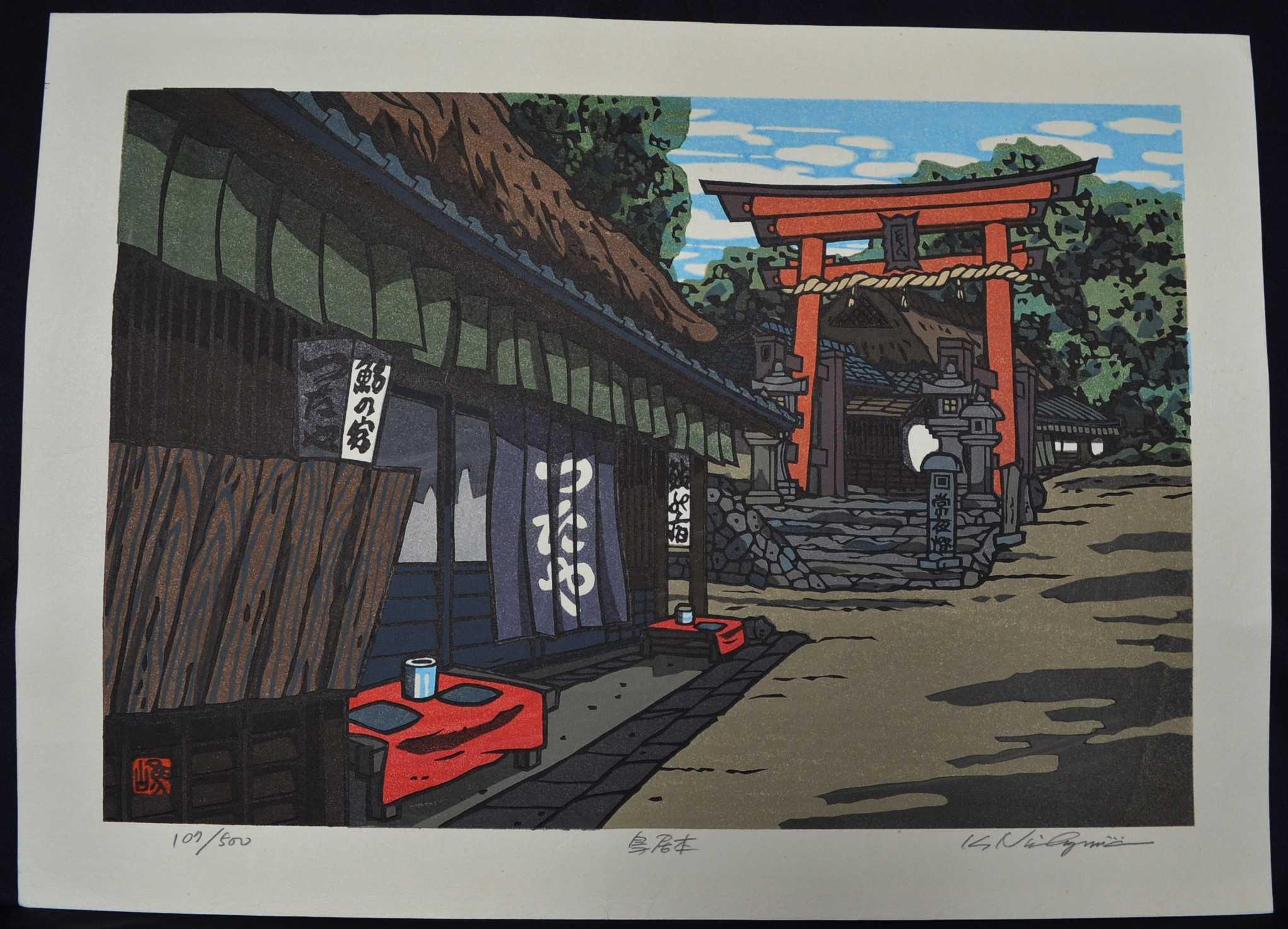 Katsuyuki Nishijima: #P3685 TORASU NE TSUTAYA