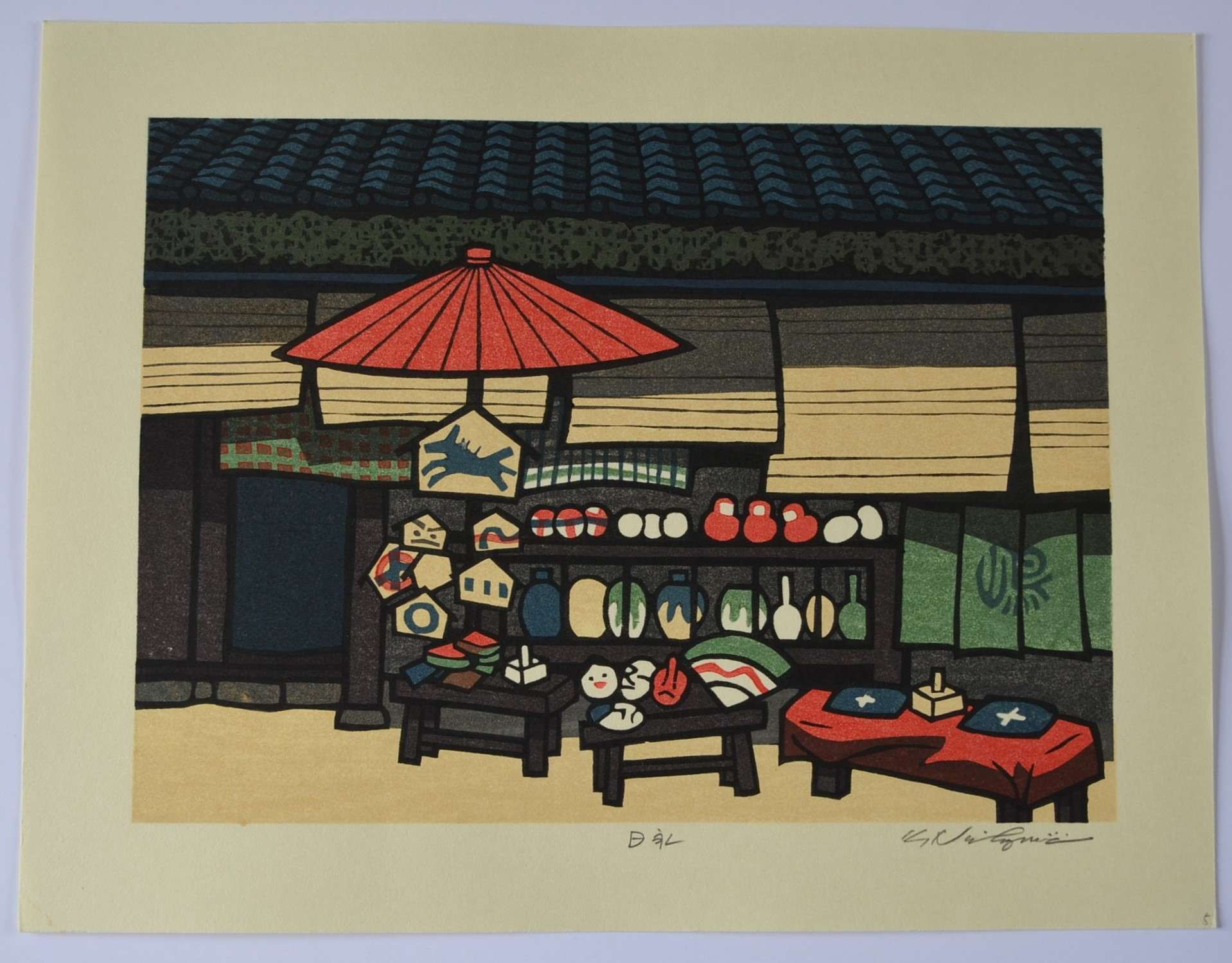 Katsuyuki Nishijima: #P4509 SANPUKU