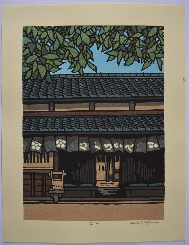 Katsuyuki Nishijima: #P4512 KEIJITSU - CELEBRATE THE DAY