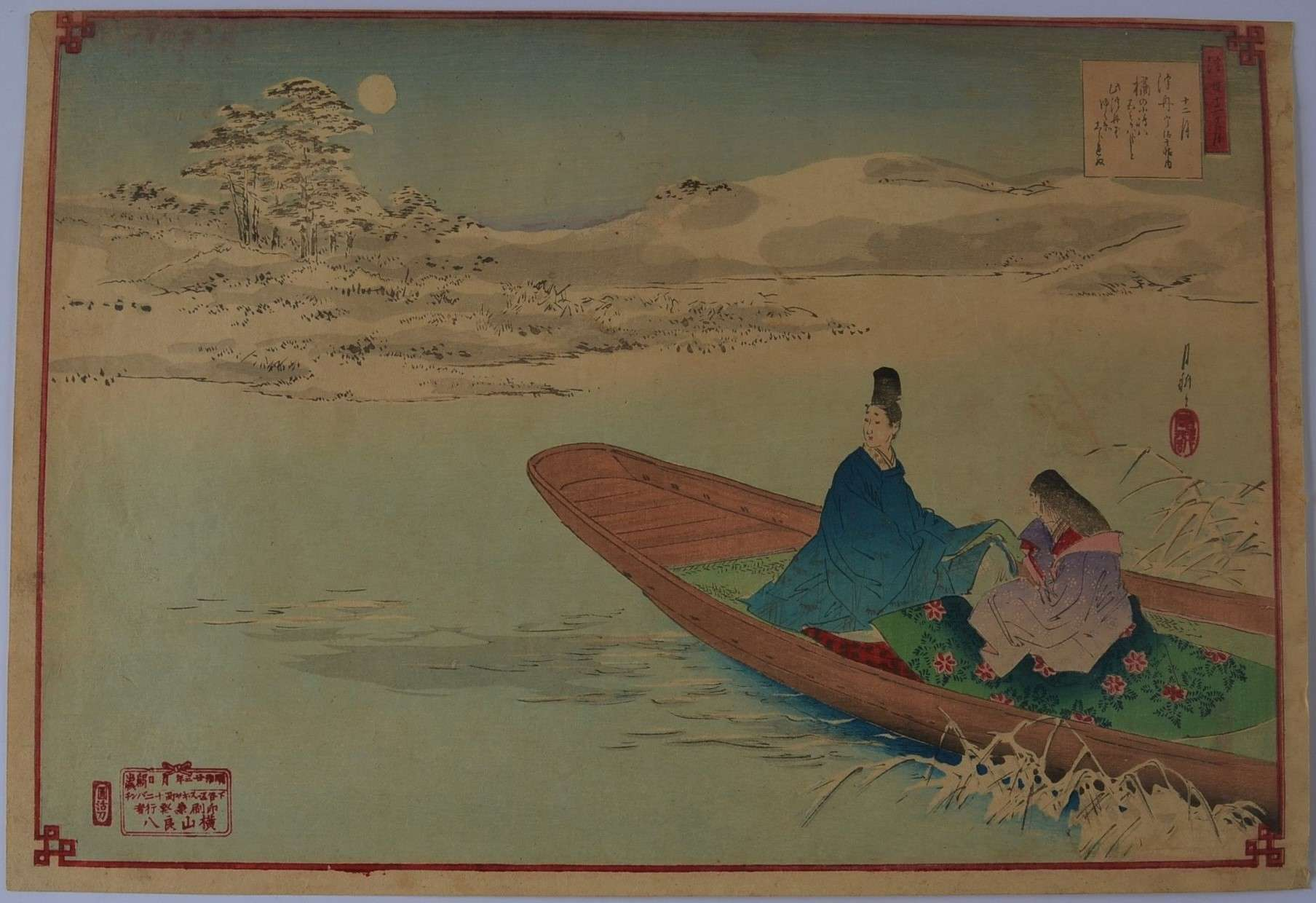GEKKO OGATA: #P2989 LOVERS AT HEIAN COURT ENJOY AN EVENING BOAT RIDE(1890)