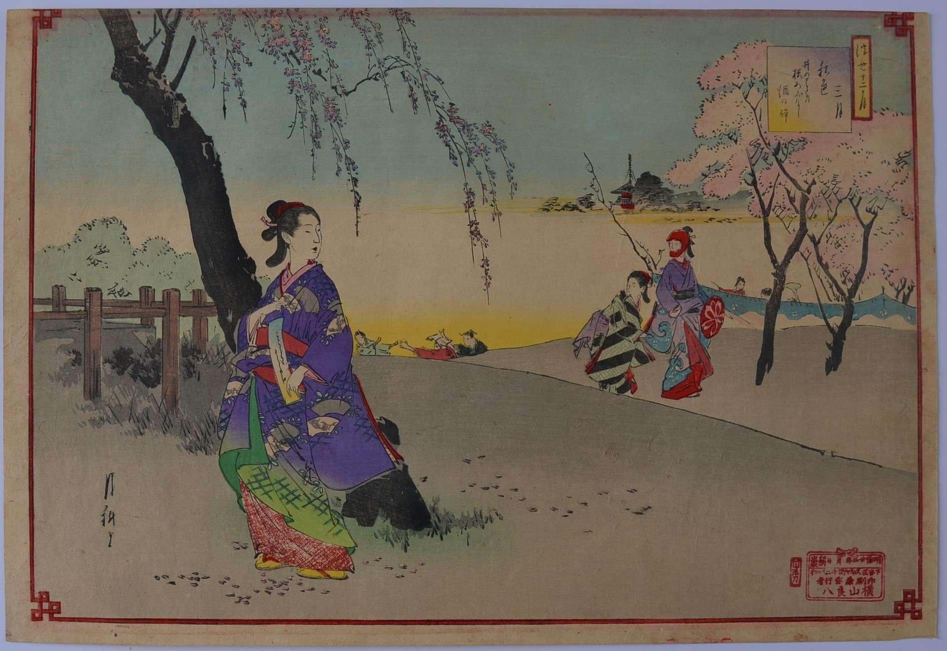 GEKKO OGATA: #P2269 FROM THE SERIES JUNIKAGETSU - TWELVE MONTHS OF UKIYO (1890)