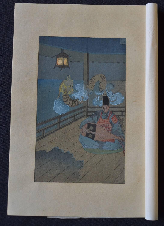 HIROMITSU NAKAZAWA: #P1885 DREAMING OF THE DRAGON