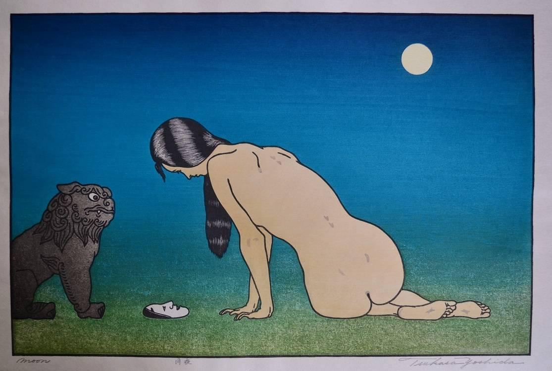 TSUKASA YOSHIDA: #P2402 MOON