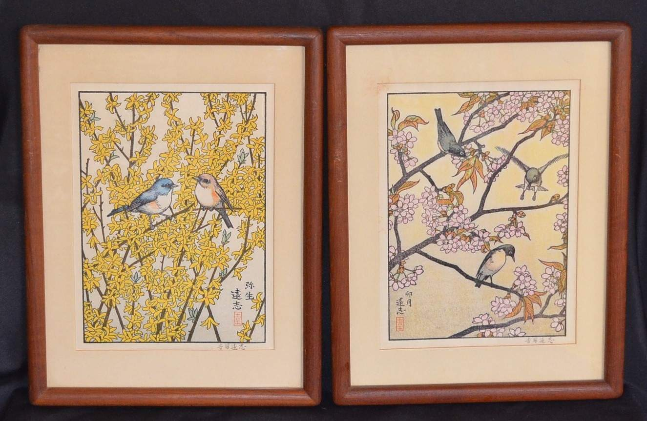TOSHI YOSHIDA: THE FLOWERS AND BIRDS OF THE ORIENTAL YEAR - March / April