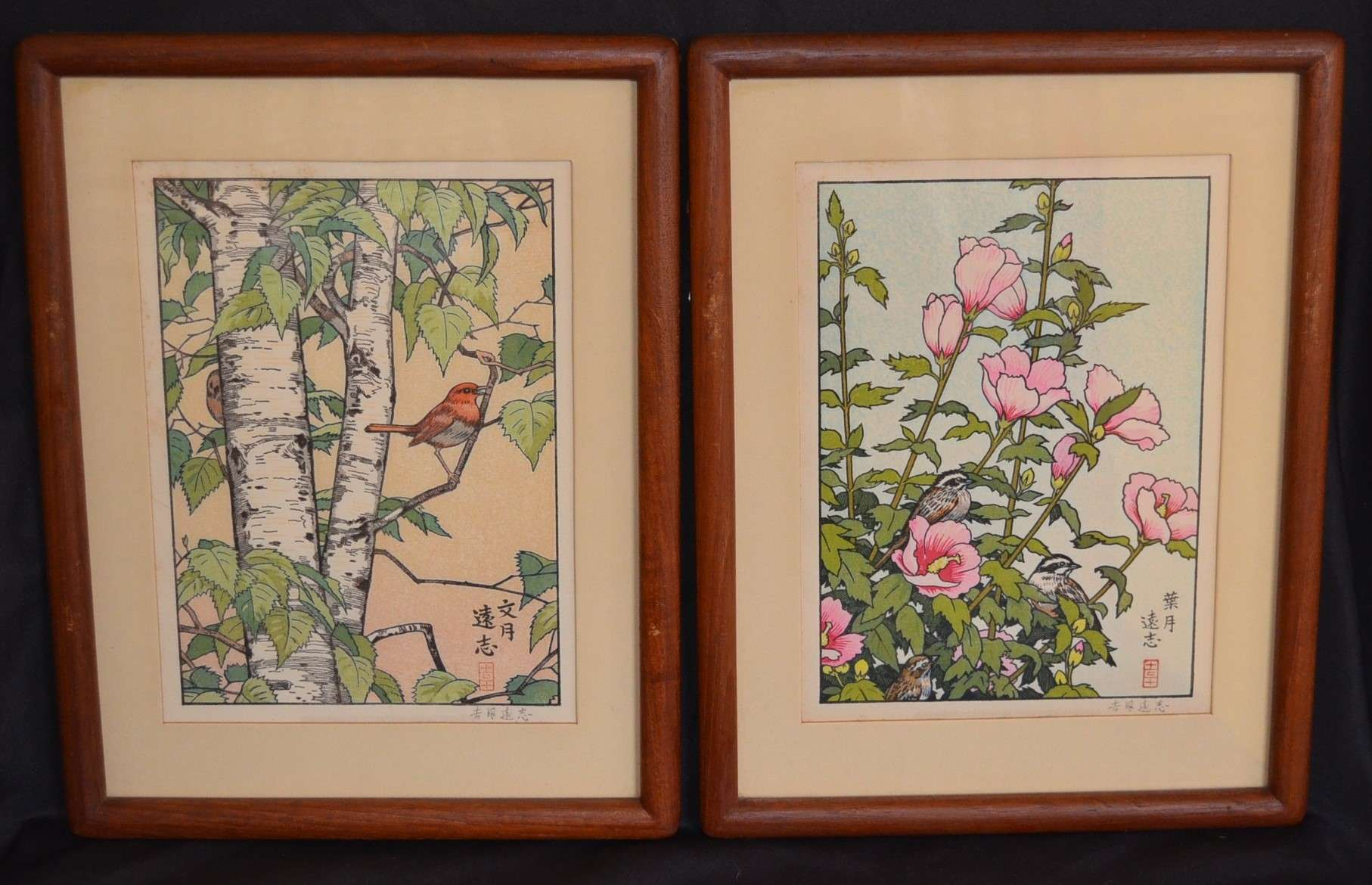 TOSHI YOSHIDA: THE FLOWERS AND BIRDS OF THE ORIENTAL YEAR - July / August