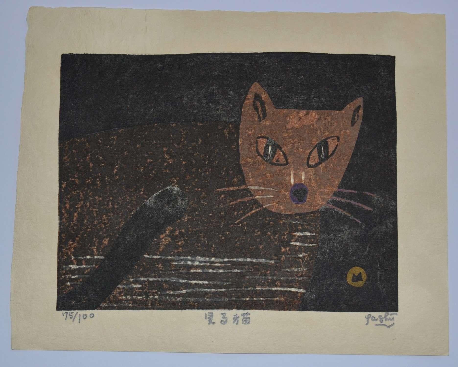 Gashu Fukami: Gazing Cat