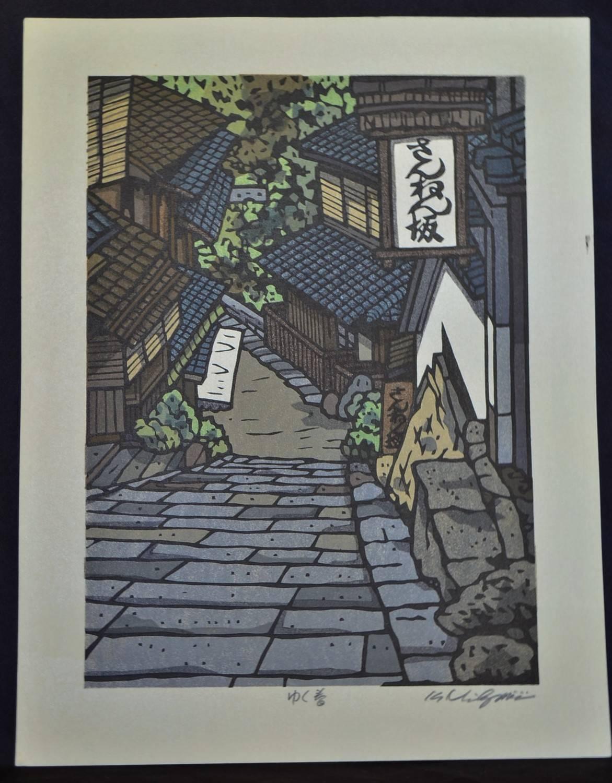 Katsuyuki Nishijima: #P4910 YUKUHARU - PASSING SPRING