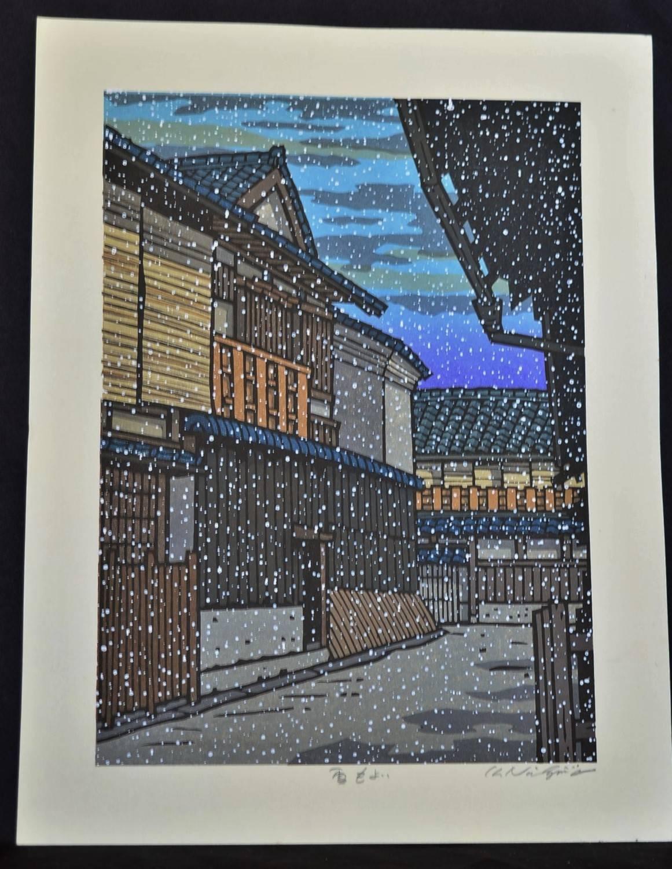 Katsuyuki Nishijima: #P3813 YUKIMOYO - IT LOOKS LIKE SNOW