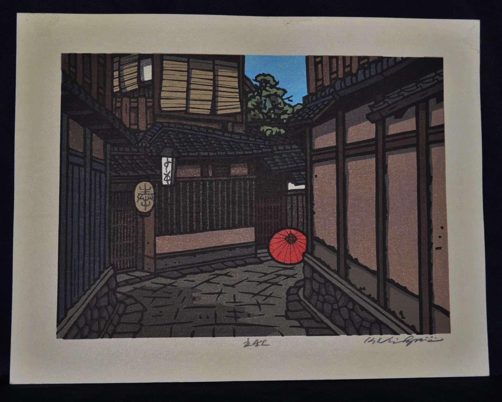 Katsuyuki Nishijima: #P4617 AKI NO HAJIMARA - START OF AUTUMN