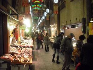Nishiki Food Market Gion