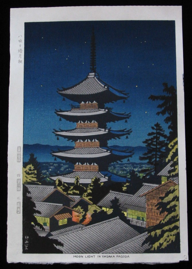 Takeji Asano: #P1208 MOONLIGHT IN YASAKA PAGODA