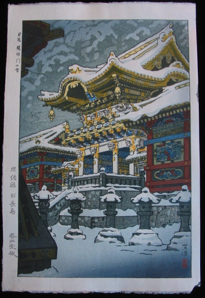 SHIRO KASAMATSU: #P3211 SNOW AT YOMEI GATE