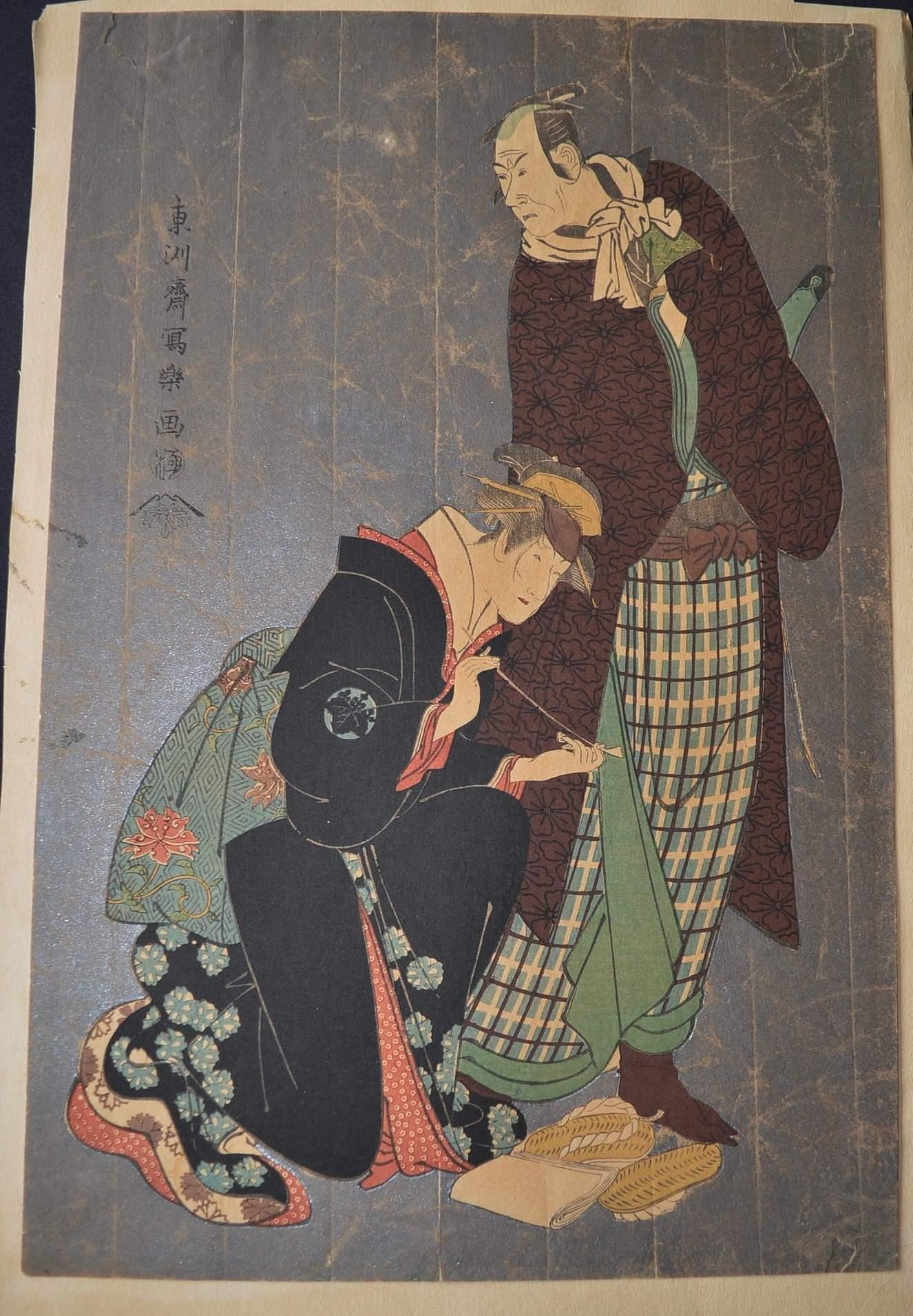 TOSHUSAI SHARAKU: #P1255 Shinrei Yaguchi no Watashi - Yomo no Nishiki Kokyo no Tabiji