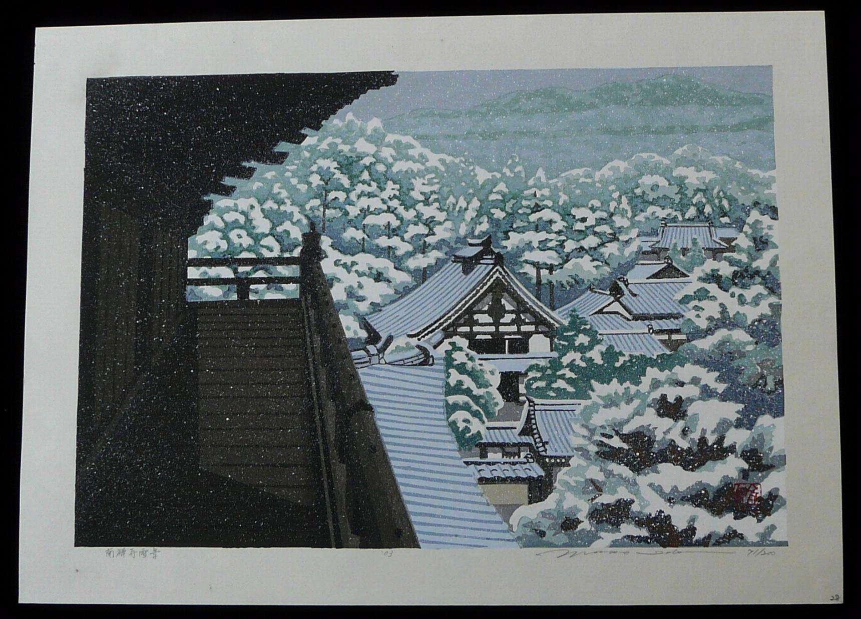 Ido, Masao: #P1258 SNOW SCENE IN NANZEN-JI