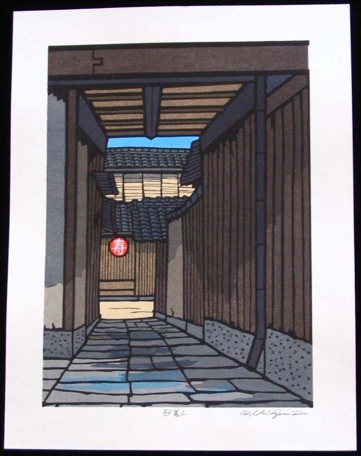 Katsuyuki Nishijima: #P4503 ASHIOTO - SOUND OF FOOTSTEPS