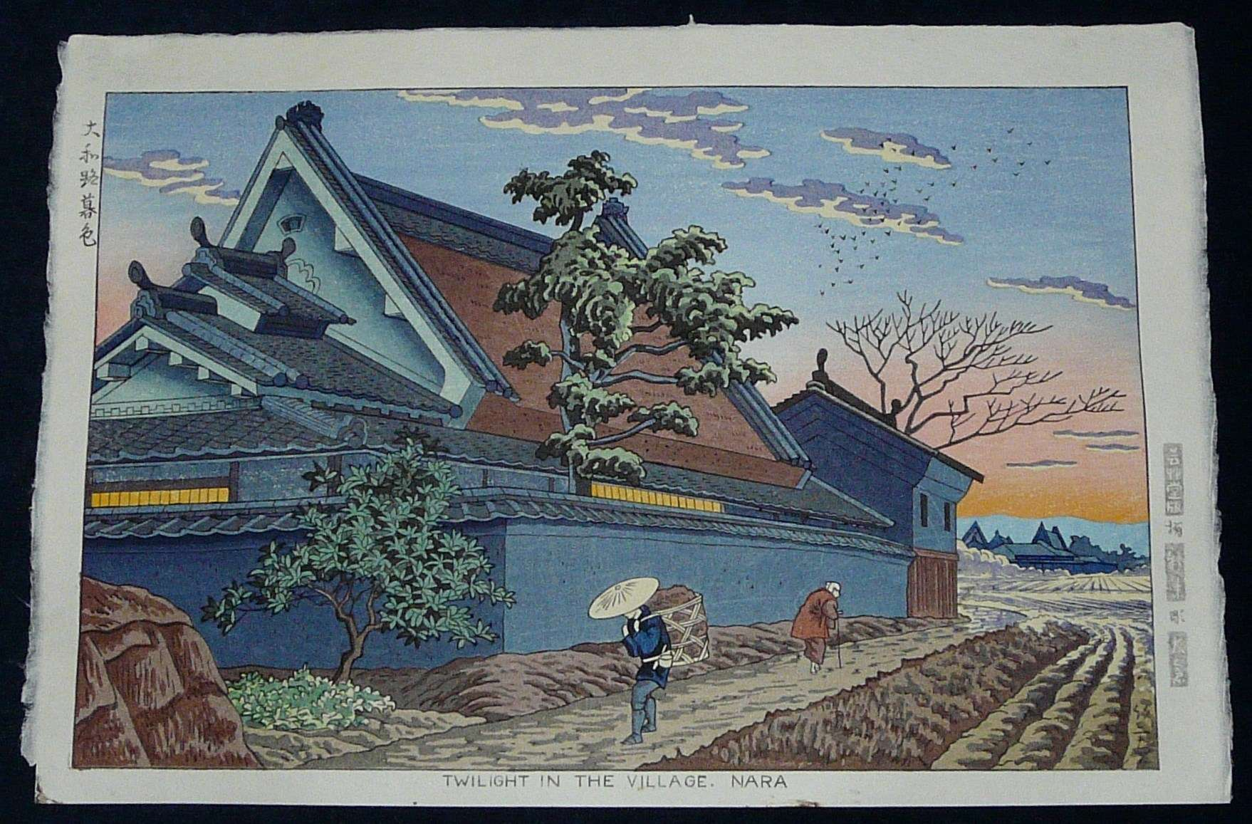 Takeji Asano: #P3223 TWILIGHT IN THE VILLAGE, NARA