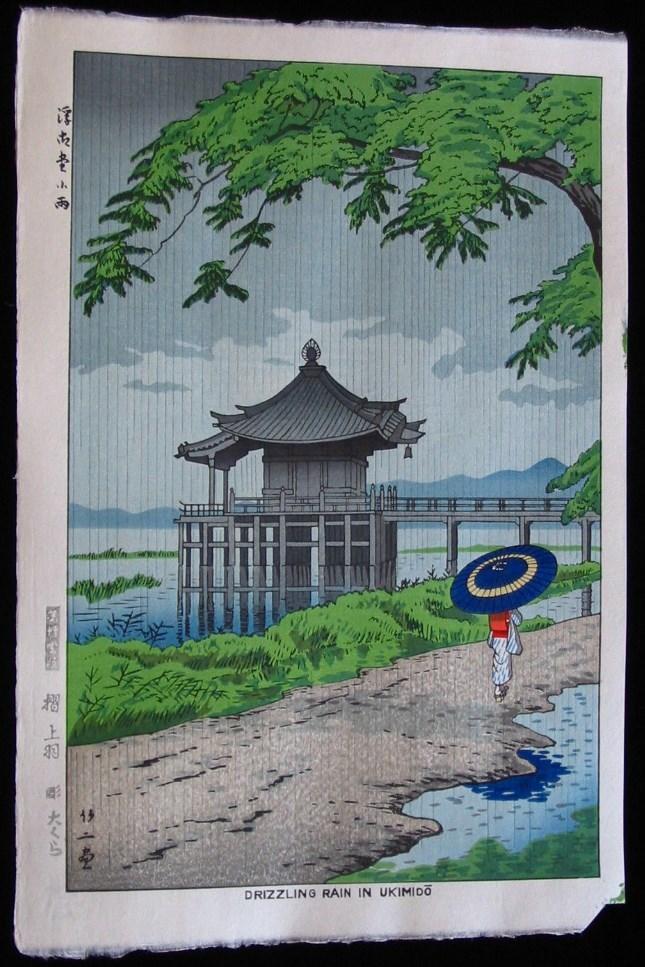 Takeji Asano: #P1322 DRIZZLING RAIN IN UKIMIDO