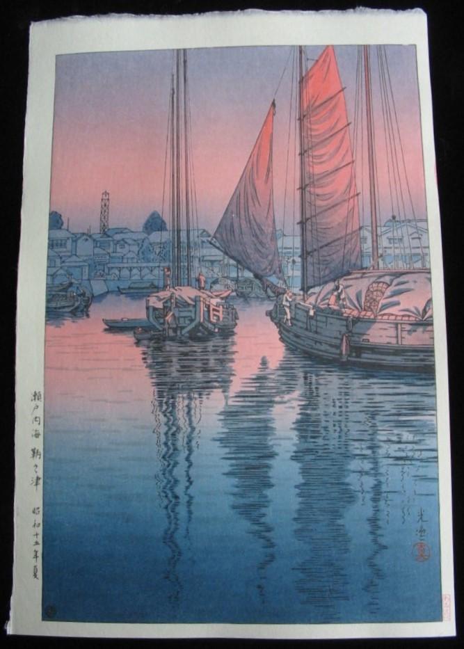 KOICHI OKADA: #P1396 SUNSET AT TOMONOTSU, INLAND SEA