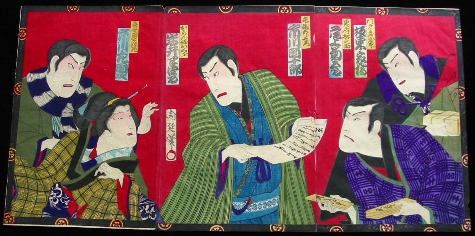 HASHIMOTO CHIKANOBU: TO KYOGAN HOMARE NO WAZOGI - HOT PLAYS WITH FAMOUS ACTORS 1882