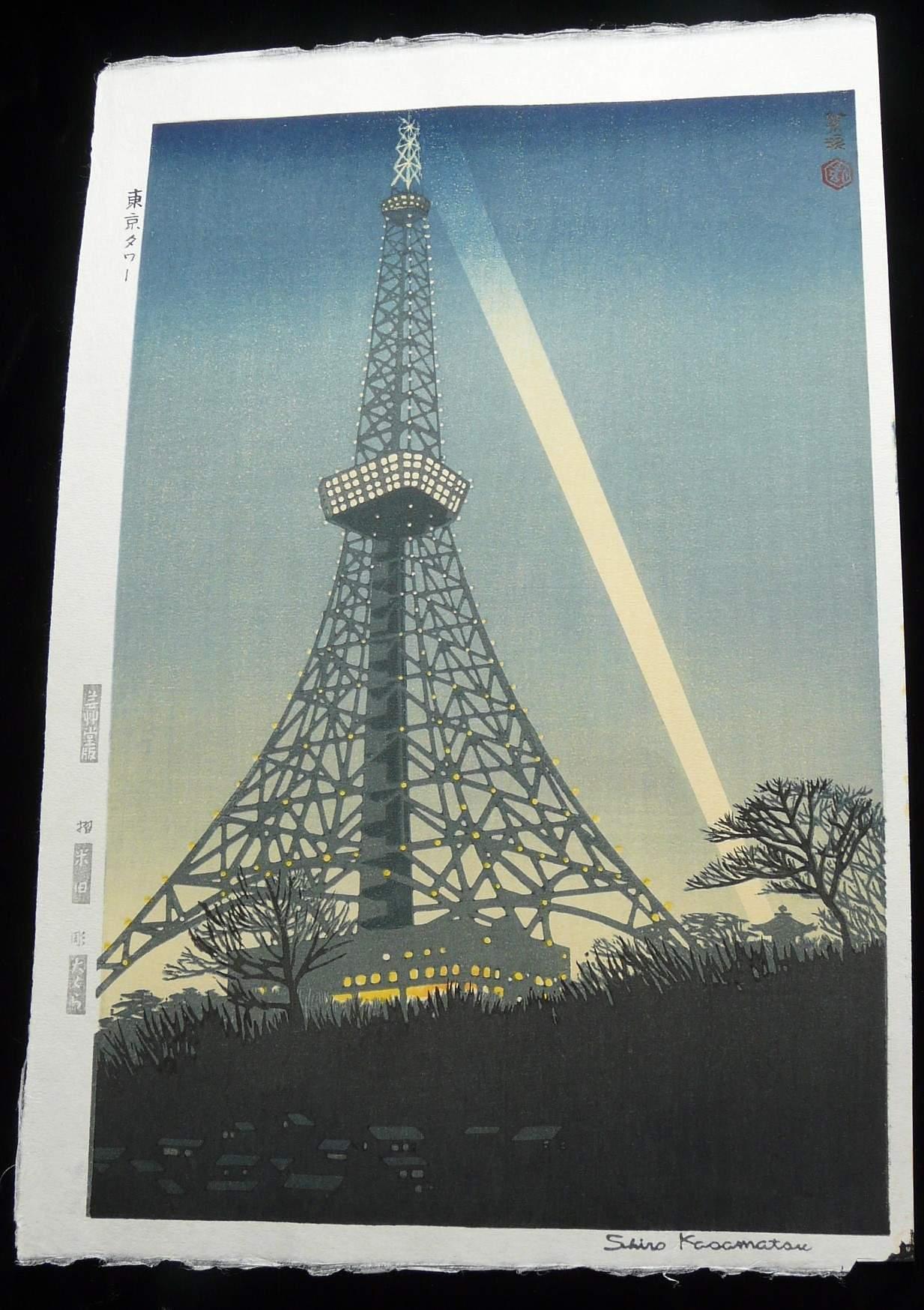 SHIRO KASAMATSU: #P1488 TOKYO TOWER