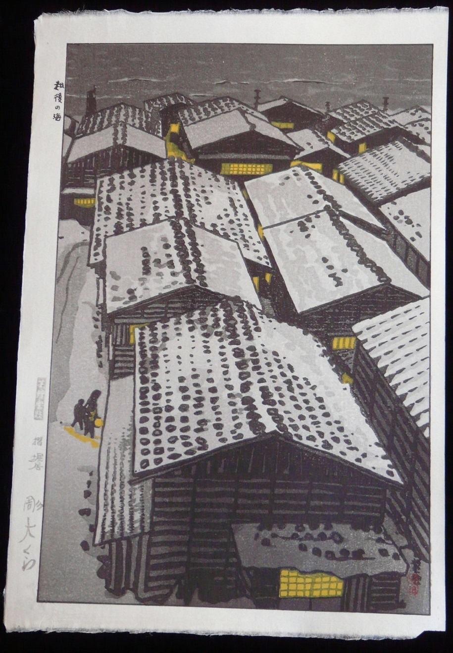 SHIRO KASAMATSU: #P1491 SEA OF ECHIGO