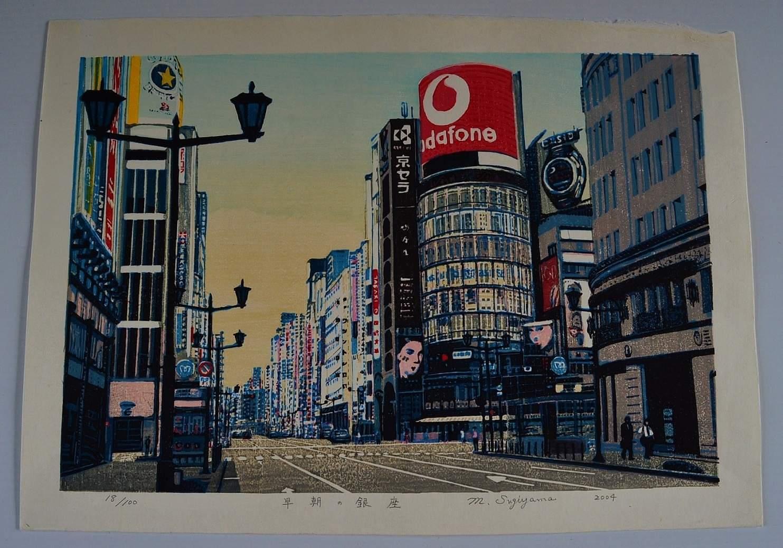 Motosugo Sugiyama: #P1544 GINZA NO SOCHO - EARLY MORNING IN GINZA