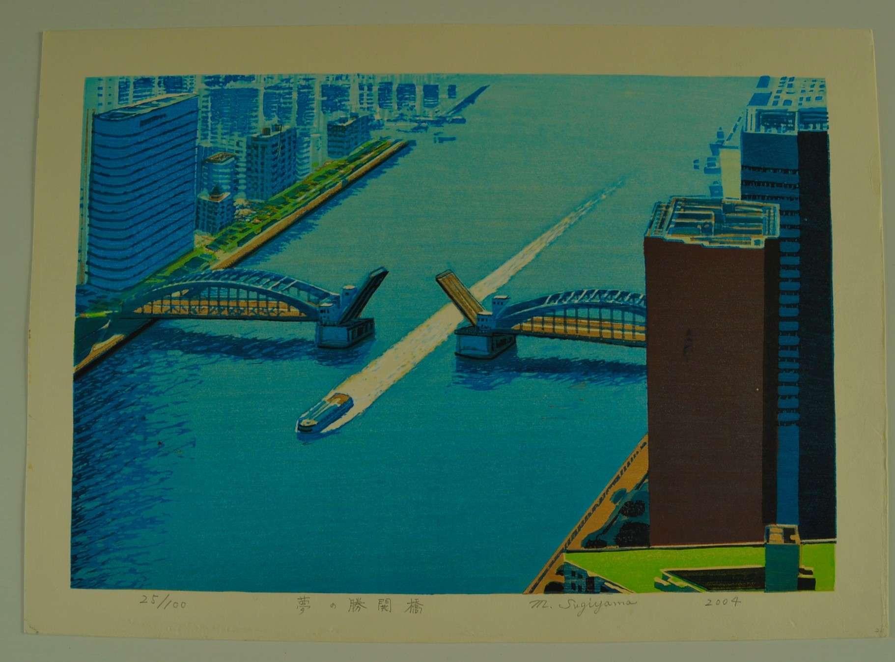Motosugo Sugiyama: #P1545 KACHIDOKI BRIDGE