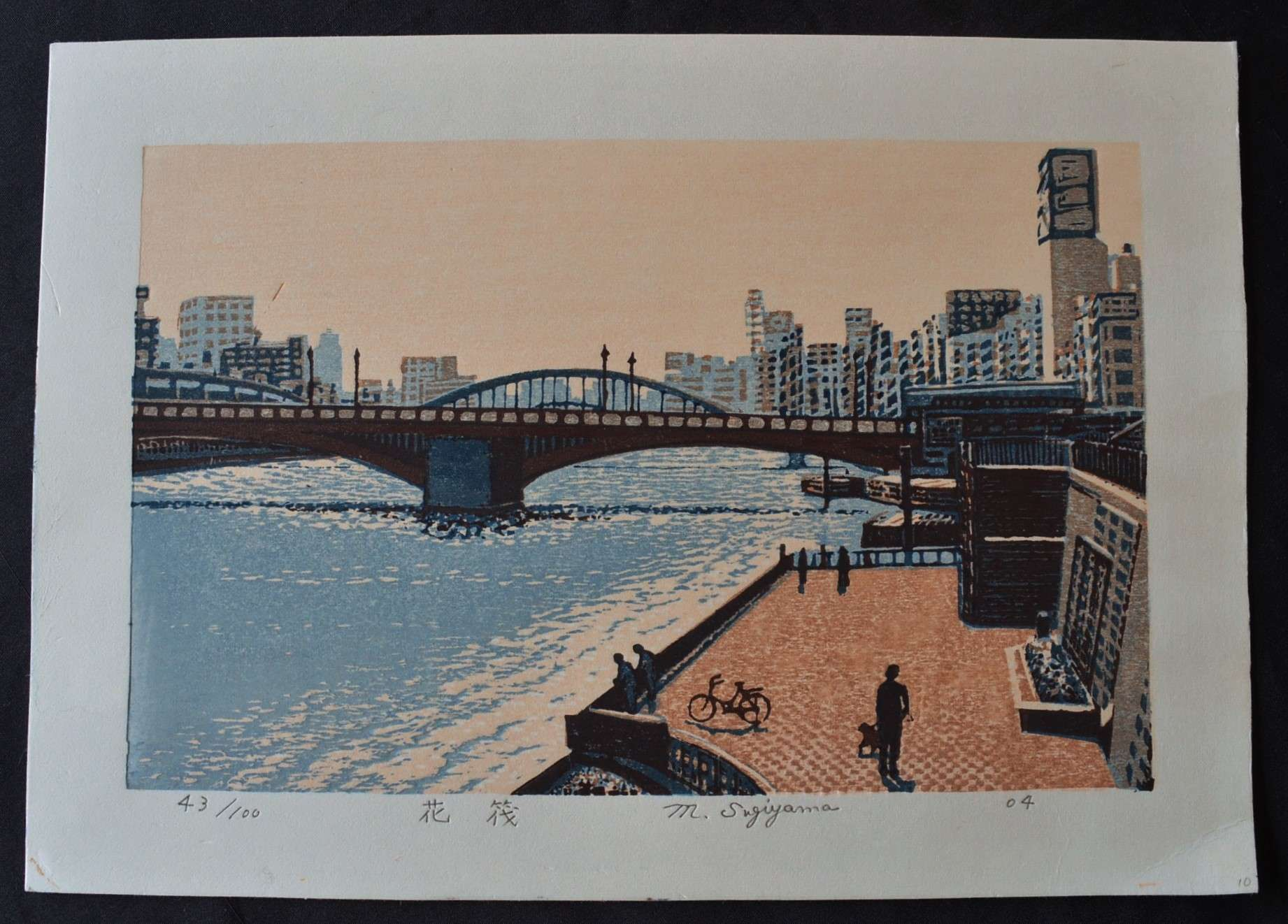 Motosugo Sugiyama: #P1547 RIVER SIDE