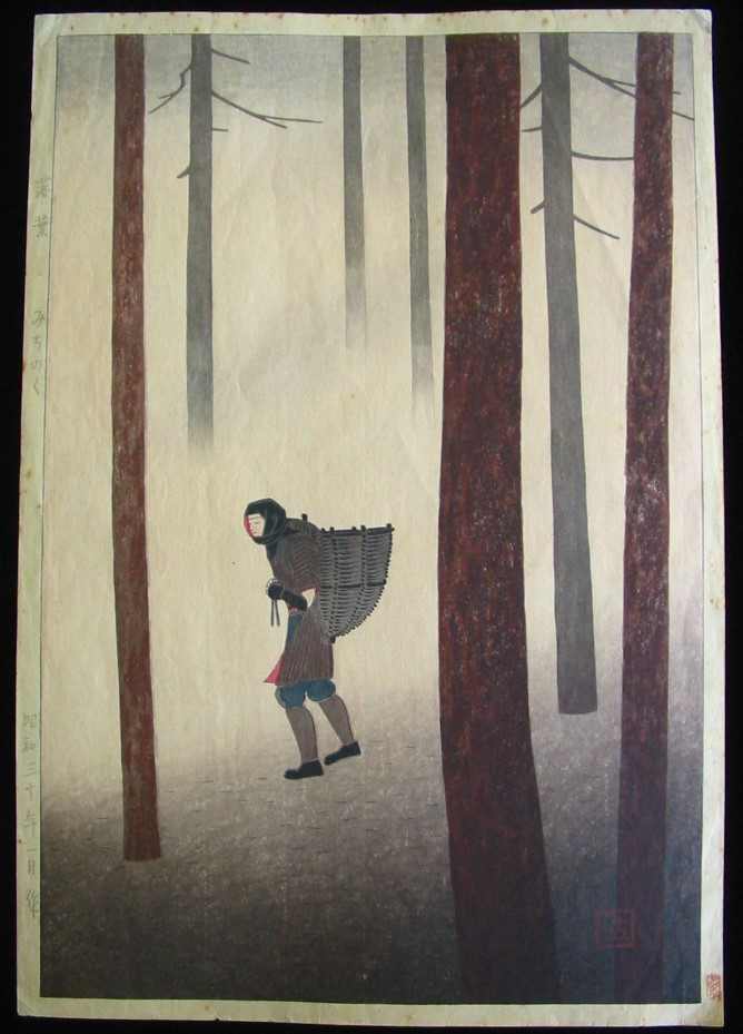 TOMOICHI FUJISAWA: #P1582 WALKING IN FALLEN LEAVES