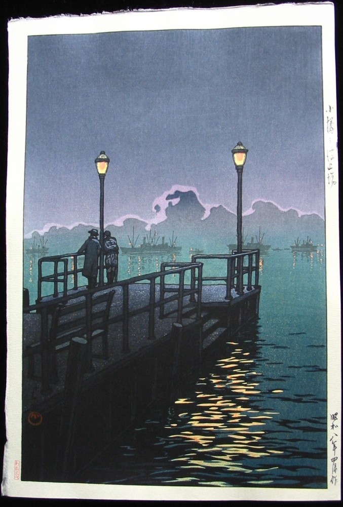 KAWASE HASUI: #P4499 PIER AT OTARU, HARBOUR AT NIGHT