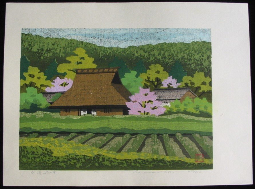 Ido, Masao: #P1828 COUNTRY ESTATE NEAR KYOTO