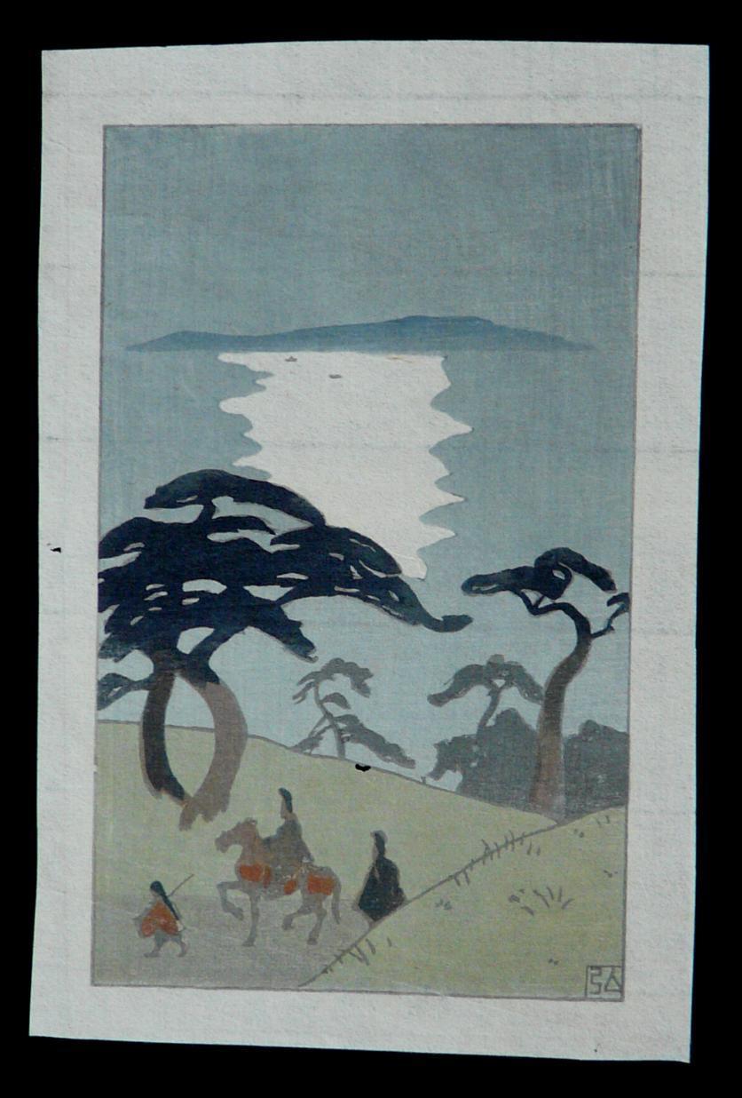 HIROMITSU NAKAZAWA: #P1885 AKASHI