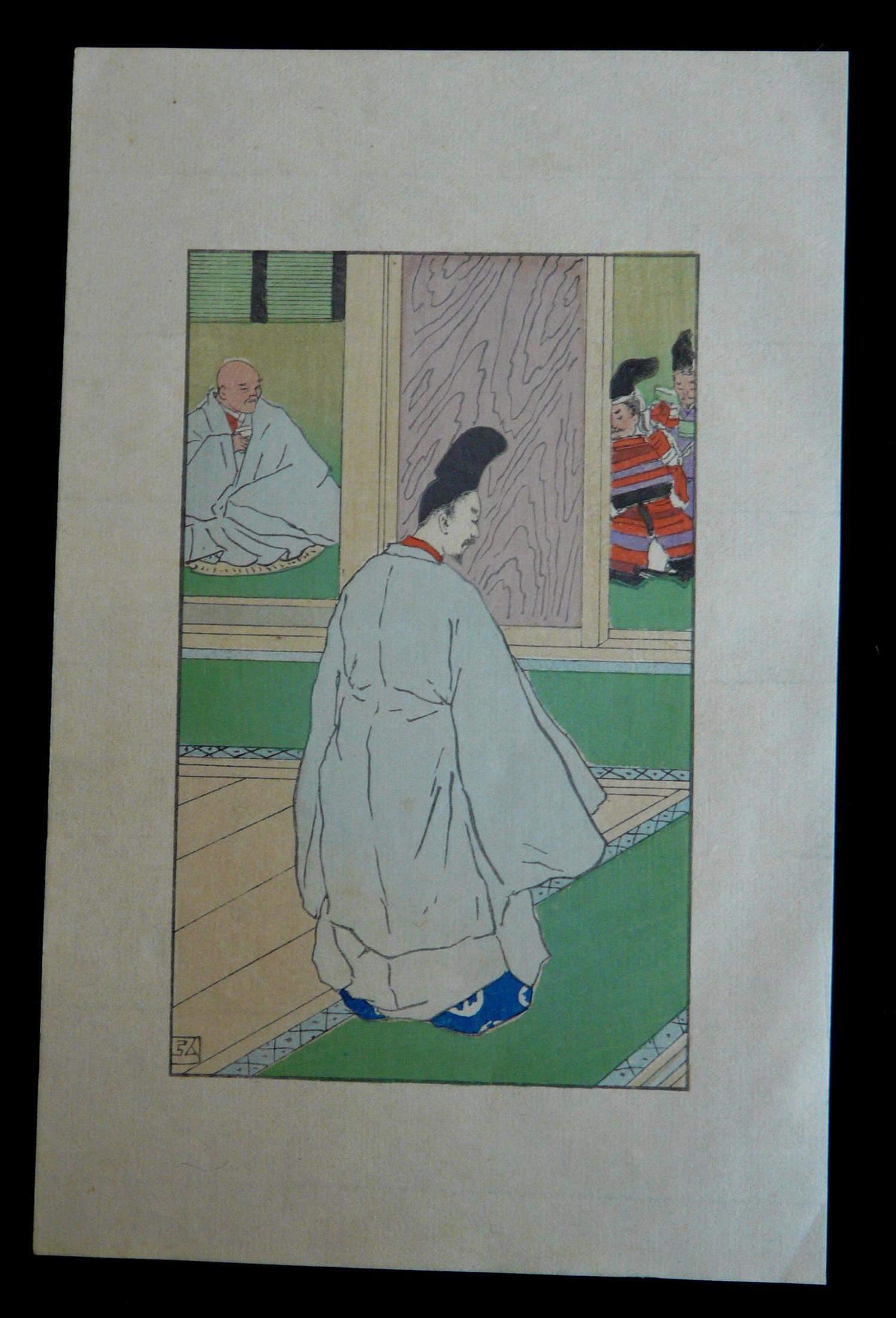 HIROMITSU NAKAZAWA: #P1951 ZASU NAGASHI