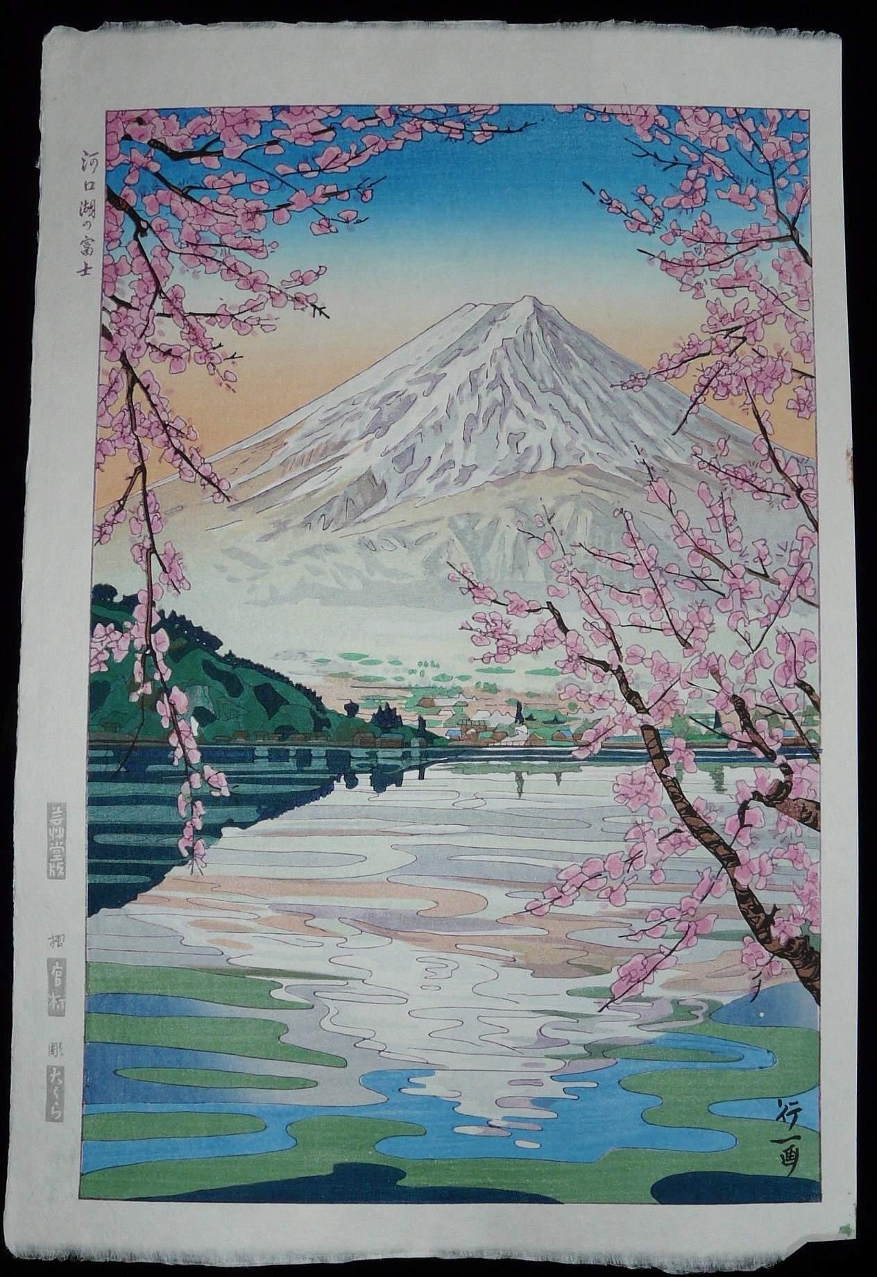 KOICHI OKADA: #P1973 MOUNT FUJI IN SPRING