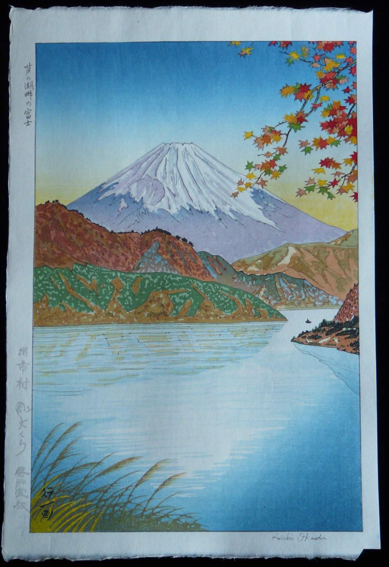 KOICHI OKADA: #P3226 MOUNT FUJI FROM HAKONE
