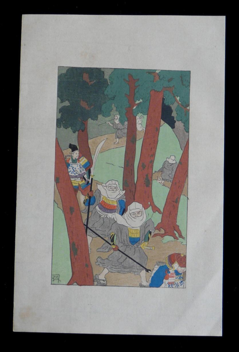 HIROMITSU NAKAZAWA: #P2092 IWASHIMA MIYUKI