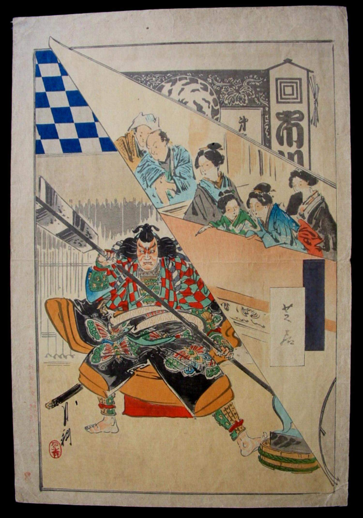 GEKKO OGATA: #P3101 RARE ZUIHITSU SCENE (Circa 1880)