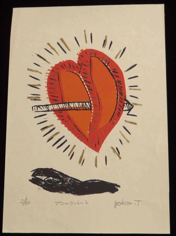 YOKO TANAKA: #P2111 LOVE TROUBLE
