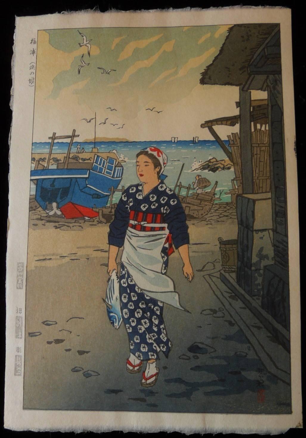 SHIRO KASAMATSU: #P2238 GIRL ON THE SHORE AT FUKURA