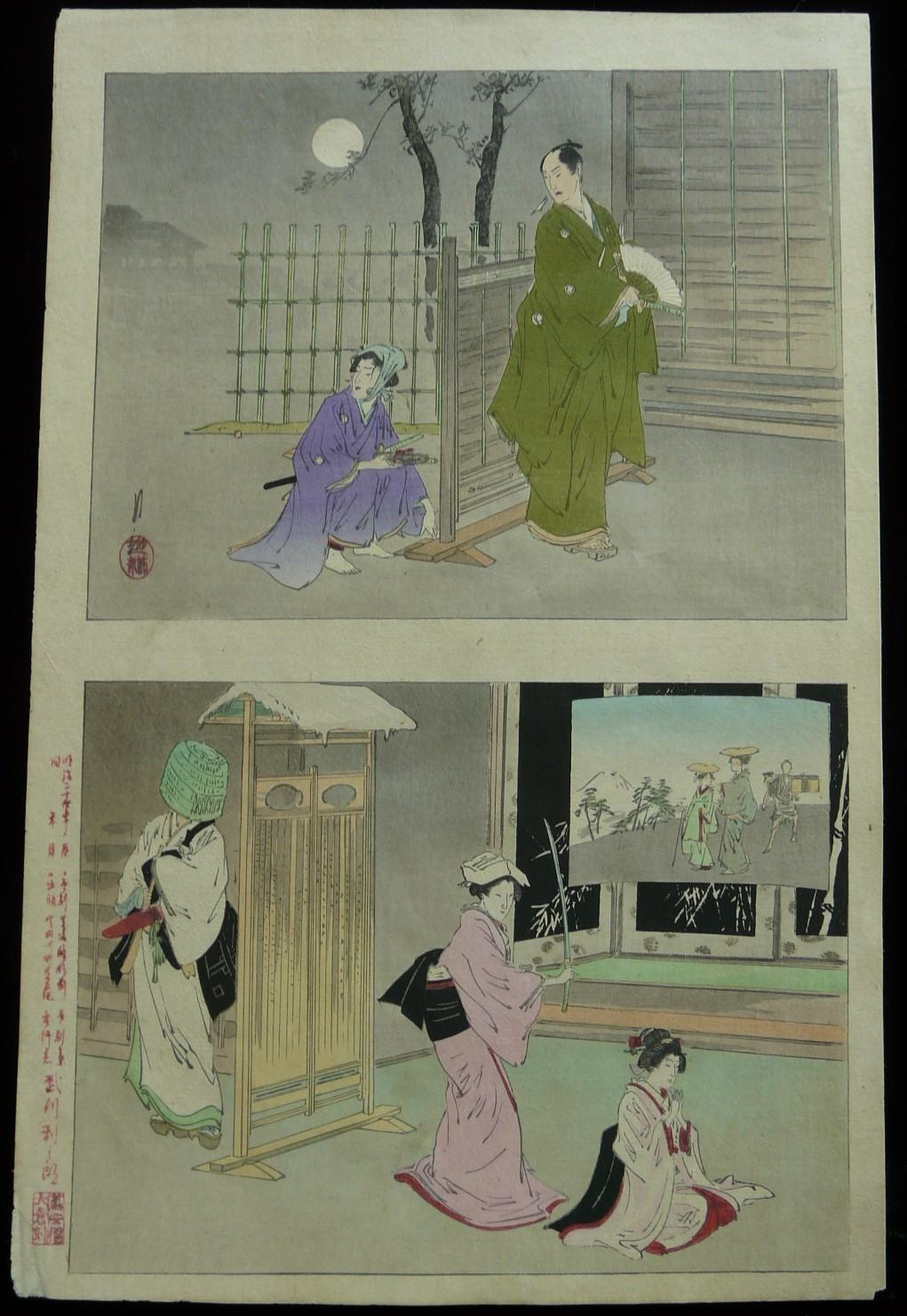 GEKKO OGATA: #P2286 TWO CHUBAN SCENES WHICH HAVE NEVER BEEN SEPARATED (CIRCA 1880)