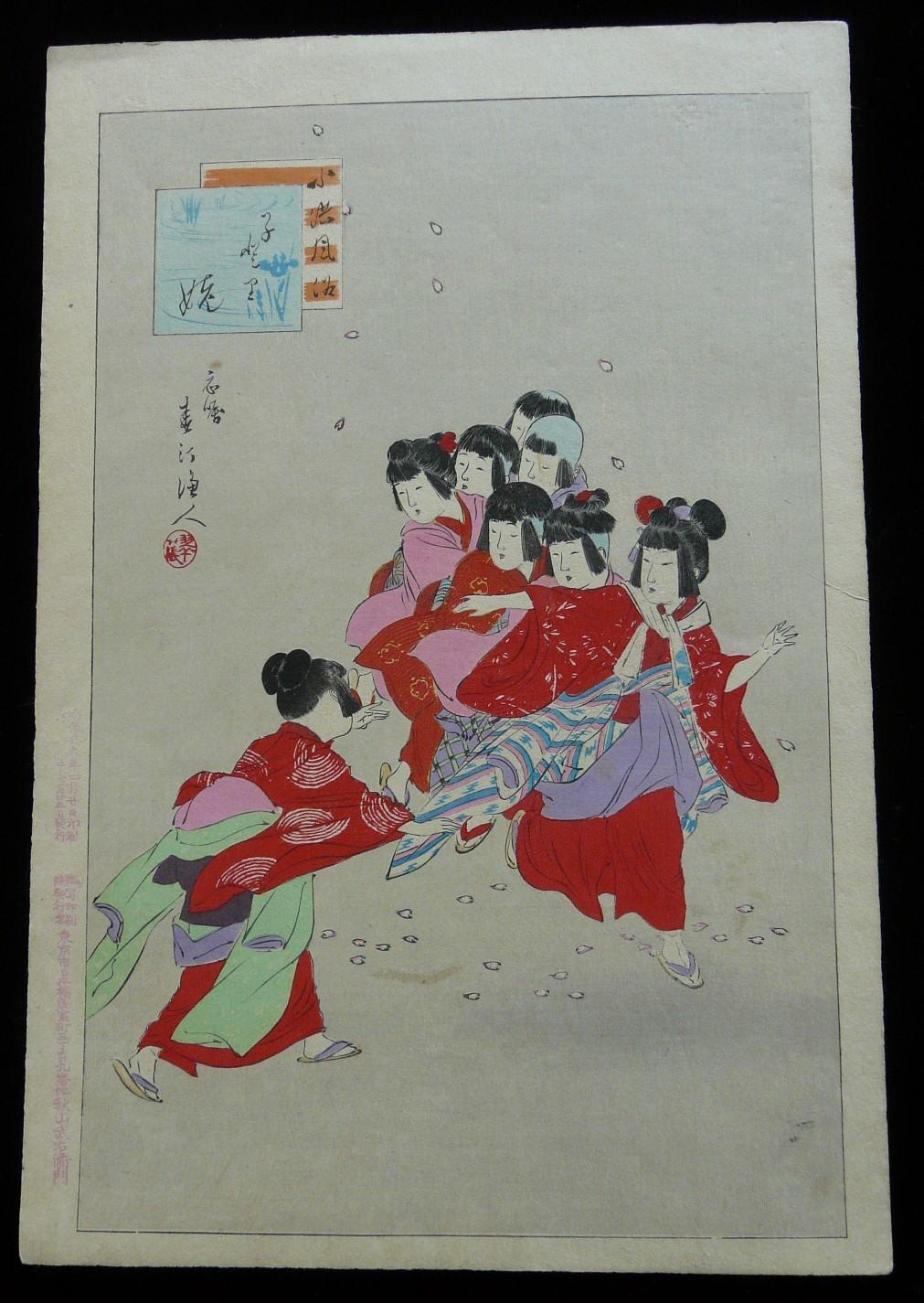 MIYAGAWA SHUNTEI: #P2299 FROM THE SERIES KODOMO FUZOKU - CHILDREN'S REFINEMENTS (1896)