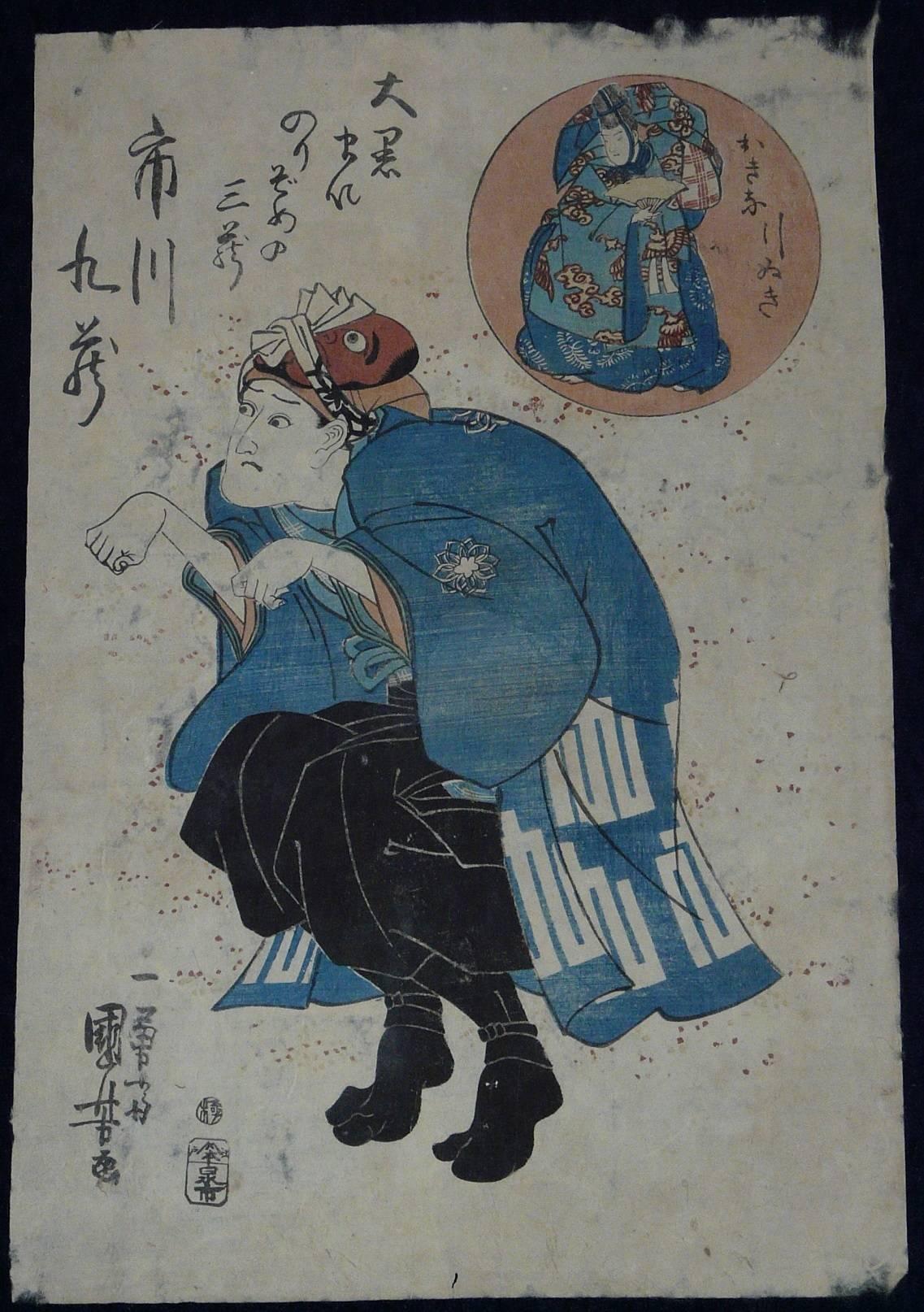 UTAGAWA KUNIYOSHI: #P2376 A VERY RARE EARLY SCENE Circa 1830