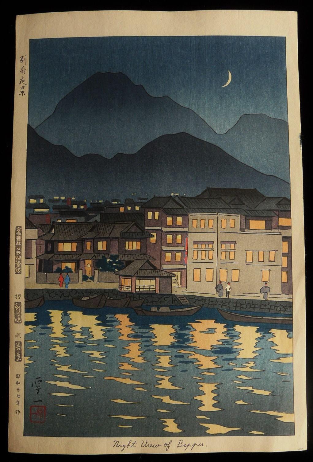 KOICHI OKUMURA: #P2477 NIGHT VIEW OF BEPPU