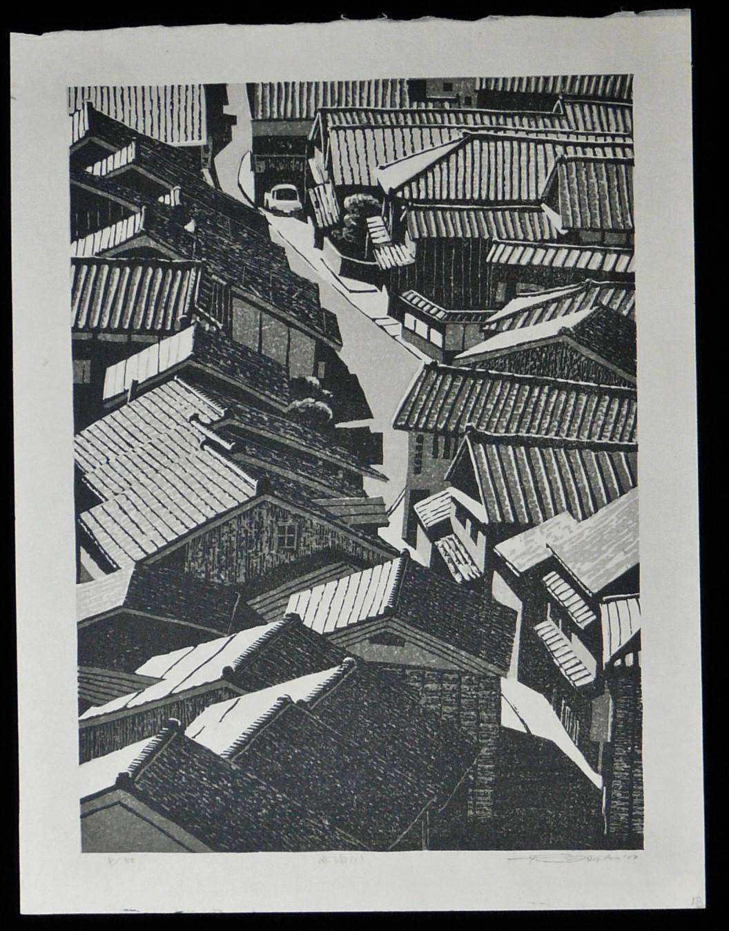 #P2584 AKADOMARI by Tadashi Osaka