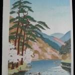 KENJI KAWAI: #P2760 ARASHIYAMA - Genuine Japanese woodblock print