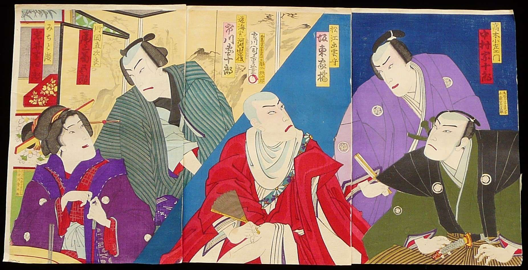 Morikawa Chikashige: #P2815 FINELY MADE TRIPTYCH SHOWING PORTRAIT SCENES OF KABUKI ACTORS FROM THE 1870s. THREE UNATTACHED PANELS.